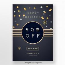 肝药,华丽的黑金闪闪发光的圣诞假期促销广告海报床