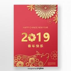 时尚,传统,鲜红色和金色的中国新年海报