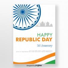 白色简洁印度共和日海报