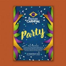 与边界和黑暗的海报的巴西狂欢节党
