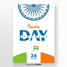 白色简明印度共和党海报