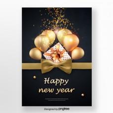 黑色和金色豪华气球新年节日海报模板