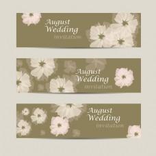 与花传染媒介横幅的威严的婚礼邀请
