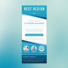 企业项目Standee Banner