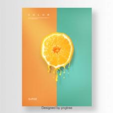 很长一段时间的水果组海报模板