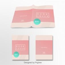 简单的粉红色米色可爱个人出版物相册封面模板
