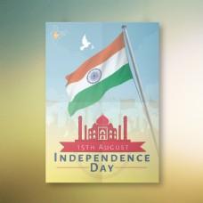 15月18日独立日节日