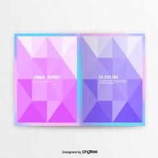 彩色逐渐变化创意的商业化书