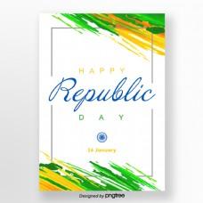 白色活力印度共和国海报