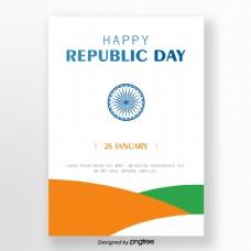 白色创意简洁印度共和日海报