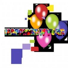 新年快乐新年好信,气球,艺术个性元素