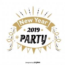 2019新年派对彩带黑金艺术字