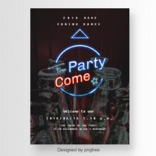 简单派对来字体