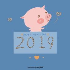 新2019年猪红色警报