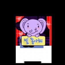 我喜欢紫色的可爱的兔子。字体设计