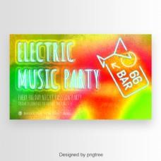 与霓虹灯作用的时尚电子音乐党横幅