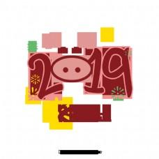 女孩红2019年春节卡通火灾现场,该公司设计