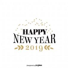 新年快乐简约黑金艺术字