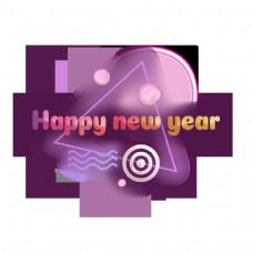 假日艺术字符的渐进元素新年好设计