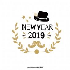 新年2019绅士黑金艺术字