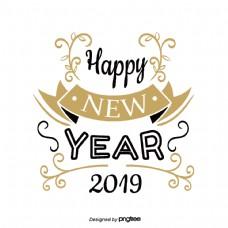 新年快乐2019黑金花纹艺术字