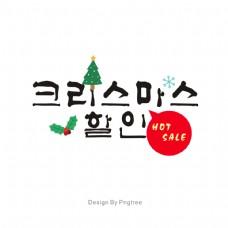 在雪的黑字体在字体设计的一棵圣诞树