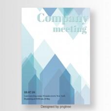 与公司会议简单的字体设计的现代海报