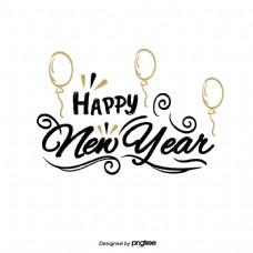 新年快乐气球艺术字