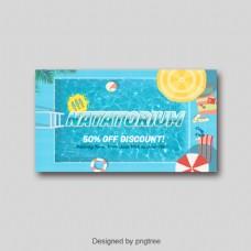 现代海报与凉爽的气氛游泳馆和简单的字体