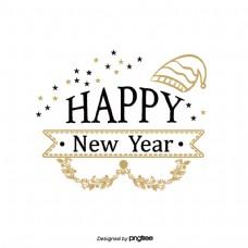 新年快乐简约标签黑金艺术字