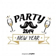 新年派对2019黑金艺术字