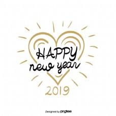 新年快乐黑金爱心艺术字