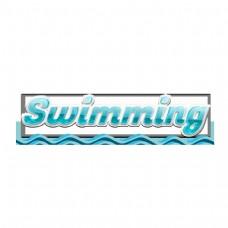 酷游泳简单字体与蓝色喷气机