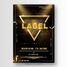 与金黄标签简单的字体设计的现代海报