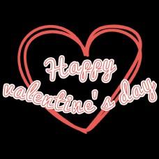 情人节快乐情人节表白标题字体设计