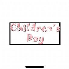 英语字母表儿童一天假日艺术个性元素