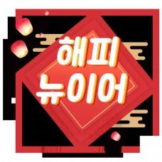 新的一年,大红灯笼高高挂的壁纸下载的场景