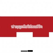 其优点为侏儒牧师很高兴泰国红色字母