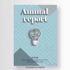 与透明年度报告简单的字体设计的现代海报