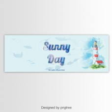 卡通横幅与多彩阳光灿烂的日子简单字体设计