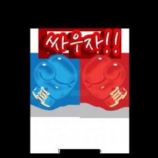 戏红蓝拳字体设计
