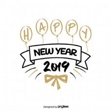 新年快乐2019气球黑金艺术字