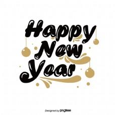 新年快乐手写涂鸦艺术字