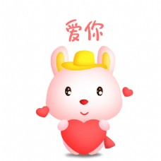 可爱卡通动物兔子日常生活微信表情包