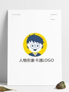 人物卡通形象LOGO设计