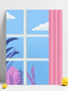 简约手绘窗外蓝天白云家居插画背景