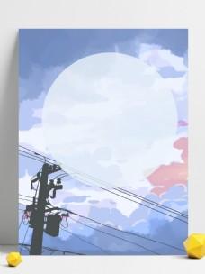 手绘天空蓝色云朵粉色风景背景