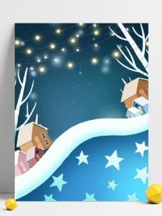 蓝色卡通冬季房屋手绘插画背景