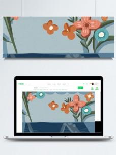 简约手绘花卉风景插画背景