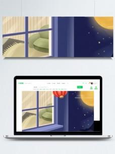 简约手绘家居窗外插画背景